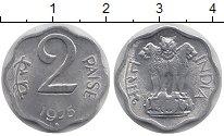 Изображение Барахолка Индия 2 пайса 1976 Алюминий XF