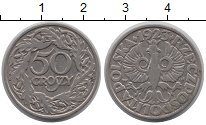 Изображение Барахолка Польша 50 грошей 1923 Медно-никель XF