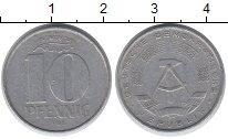 Изображение Барахолка ГДР 10 пфеннигов 1968 Алюминий VF