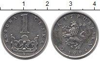 Изображение Дешевые монеты Чехия 1 крона 1994 Сталь покрытая никелем VF-