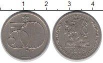 Изображение Дешевые монеты Чехословакия 50 хеллеров 1979 Медно-никель VF+