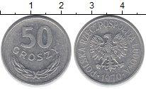 Изображение Барахолка Польша 50 грошей 1970 Алюминий XF