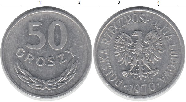 50 грошей 1970 года цена 10 ат