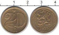 Изображение Барахолка Чехословакия 20 хеллеров 1976 Латунь XF