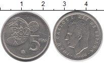 Изображение Дешевые монеты Испания 5 песет 1980 Медно-никель VF+