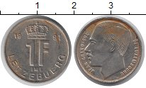 Изображение Дешевые монеты Люксембург 1 франк 1991 Медно-никель VF-