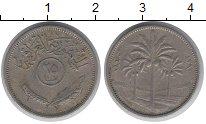 Изображение Дешевые монеты Ирак 25 филс 1970 Медно-никель VF