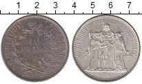 Изображение Монеты Франция 10 франков 1968 Серебро UNC-