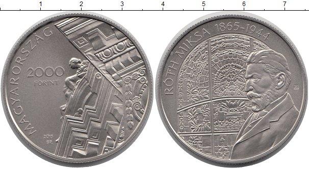 Картинка Монеты Венгрия 2.000 форинтов Медно-никель 2015