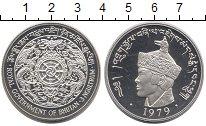 Изображение Монеты Бутан 3 нгултрум 1979 Серебро Proof
