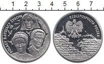 Изображение Монеты Польша 20 злотых 2009 Серебро Proof