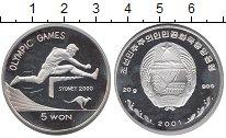 Изображение Монеты Северная Корея 5 вон 2001 Серебро Proof-