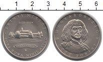 Изображение Монеты Венгрия 2000 форинтов 2014 Медно-никель UNC Миклош  Зриний