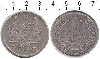 Изображение Монеты Данциг 5 гульденов 1923 Серебро XF Церковь  Святой  Мар