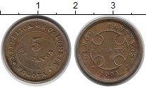 Изображение Монеты Колумбия 5 сентаво 1901 Латунь XF Лепразорий