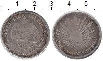 Изображение Монеты Мексика 2 реала 1845 Серебро VF Солнце