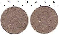 Изображение Монеты Конго Заир 20 макута 1976 Медно-никель VF