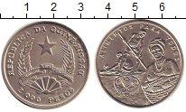 Изображение Монеты Гвинея-Бисау 2000 песо 1995 Медно-никель UNC-