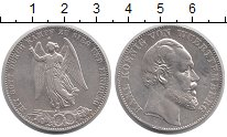 Изображение Монеты Вюртемберг 1 талер 1871 Серебро XF-