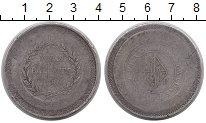 Изображение Монеты Испания 5 песет 1823 Серебро F Майорка
