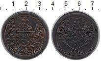 Изображение Монеты Судан 20 пиастров 1894 Серебро XF-