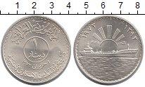 Изображение Монеты Ирак 1 динар 1973 Серебро UNC