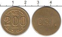 Изображение Монеты Бразилия 200 рейс 0 Латунь XF