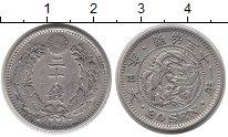 Изображение Монеты Япония 20 сен 1898 Серебро XF- Муцухито