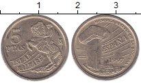 Изображение Монеты Испания 5 песет 1997 Латунь XF