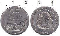Изображение Монеты Румыния 25 бани 1966 Медно-никель XF Работа  в  поле.