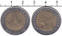 Изображение Монеты Таиланд 10 бат 2014 Биметалл XF