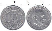 Изображение Монеты Испания 10 сентим 1959 Алюминий XF Каудильо  Франциско