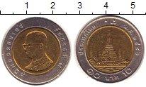 Изображение Монеты Таиланд 10 бат 2003 Биметалл XF