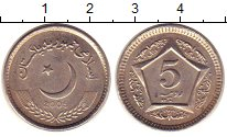 Изображение Монеты Пакистан 5 рупий 2005 Медно-никель XF