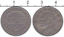 Изображение Монеты Тайвань Тайвань 1982 Медно-никель XF