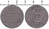 Изображение Монеты Конго Заир 10 макута 1978 Медно-никель XF