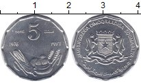 Изображение Монеты Сомали 5 сенти 1976 Алюминий XF ФАО.