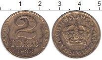 Изображение Монеты Югославия 2 динара 1938 Латунь VF