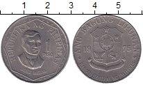 Изображение Монеты Филиппины 1 песо 1975 Медно-никель VF