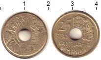 Изображение Монеты Испания 25 песет 1996 Латунь XF