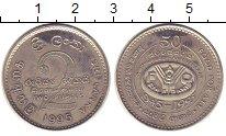 Изображение Монеты Шри-Ланка 2 рупии 1995 Медно-никель UNC- ФАО