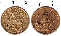 Изображение Монеты Нагорный Карабах Нагорный Карабах 2004 Латунь XF