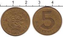Изображение Монеты Перу 5 соль 1979 Латунь XF