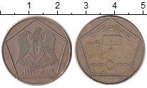 Изображение Монеты Сирия 5 фунтов 1996 Медно-никель VF
