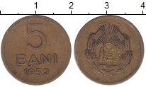 Изображение Монеты Румыния 5 бани 1952 Латунь VF номинал - герб