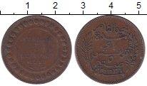 Изображение Монеты Тунис Тунис 1917 Бронза VF