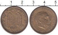 Изображение Монеты Испания 2 1/2 песеты 1953 Латунь XF Франко