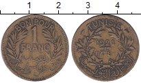 Изображение Монеты Тунис 1 франк 1921 Латунь VF