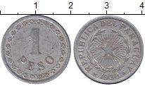 Изображение Монеты Парагвай 1 песо 1938 Алюминий VF