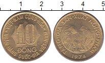 Изображение Монеты Вьетнам 100 донг 1974 Латунь XF